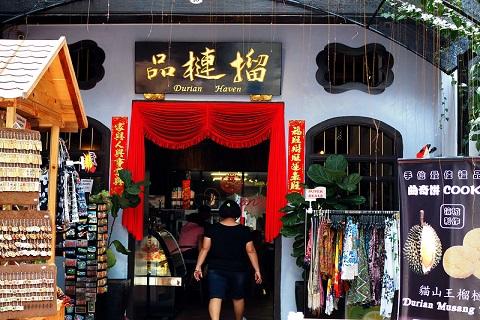 """Món tráng miệng """"siêu chất"""" tại Penang – DU LỊCH MALAYSIA"""