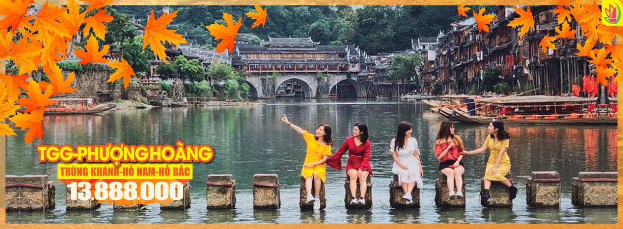 TOUR MÙA THU