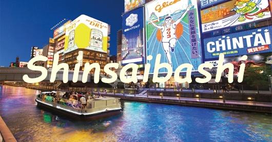 SHINSAIBAISHI THIÊN ĐƯỜNG MUA SẮM TẠI OSAKA