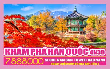 Tour Du lịch Hàn Quốc lễ 2/9 Cao Cấp 4Sao trọn gói Seoul | Namsan Tower | Đảo Nami 4N3Đ