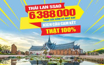 DU LỊCH THÁI LAN MỚI   Thành Phố Siam   Bangkok   Pattaya   5SAO 5N4Đ