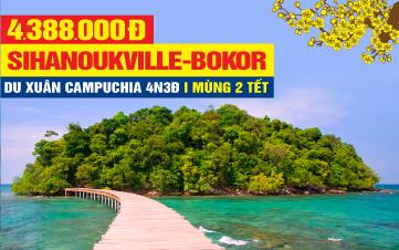 Tour du lịch Tết Nguyên Đán Campuchia mới Phnompenh | Sihanouk | Đảo Kohrong | Cao Nguyên Bokor | Kép Beach |4N3Đ