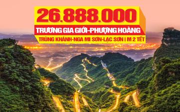 Du lịch Tết Trùng Khánh | Vũ Long | Phượng Hoàng Cổ Trấn | TGG | Kinh Châu | Vũ Hán 10N9Đ