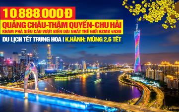 Tour du lịch Tết Nguyên Đán Hong Kong | Chu Hải | Quảng Châu | Thẩm Quyến 4N3Đ