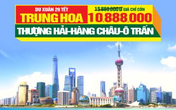 Tour du lịch Tết Thương Hải | Hàng Châu | Ô Trấn 4N3D