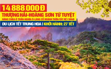 Tour du lịch Tết Nguyên Đán 2020 Hoàng Sơn Tứ Tuyệt | Cổ trấn Tây Đệ - Hồng Thôn - Hàng Châu - Ô Trấn - Thượng Hải - Tour du lịch Trung Quốc | 5N4Đ