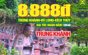 Tour du lịch Trung Quốc | Trùng Khánh | Vũ Long | Xích Thủy | Đại Túc | 5N4Đ