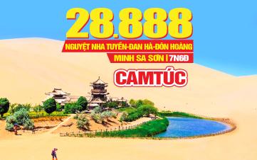 Tour du lịch Trung Quốc - CAM TÚC 7N6Đ | ĐỊA MẠO ĐAN HÀ | GIA DỤ QUAN | MINH SA SƠN | NGUYỆT NHA TUYỀN | ĐÔN HOÀNG | Du lịch TÂY TẠNG tại CAM TÚC