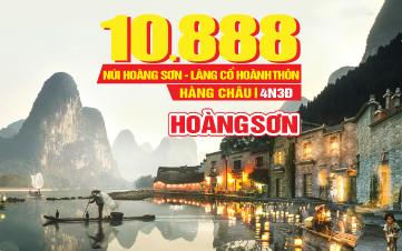 Tour du lịch Trung Quốc | Khám Phá Hoàng Sơn Tứ Tuyệt | Làng Cổ Hoành Thôn | 4N3Đ