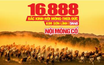 Tour du lịch Trung Quốc lễ 2/9 | Nội Mông Cổ | Bắc Kinh | Kim Sơn Lĩnh | Sơn Trang Thừa Đức | 5N4Đ