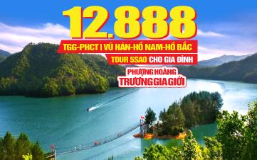 Tour du lịch Trung Quốc | Trương Gia Giới | Phượng Hoàng Cổ Trấn | Hồ Bắc - Hồ Nam | 6N5Đ