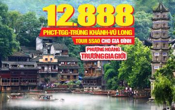 Tour du lịch Trung Quốc | Phượng Hoàng Cổ Trấn | Trương Gia Giới | Trùng Khánh | Vũ Long | 6N5Đ