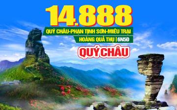 Tour du lịch Trung Quốc lễ 2/9 | Phượng Hoàng cổ trấn | Qúy Châu | 4 Di sản thiên nhiên nổi tiếng thế giới | 6N5Đ