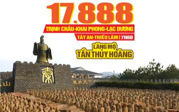 Tour du lịch Trung Quốc hè TÂY AN – THIẾU LÂM TỰ – KHAI PHONG PHỦ 7N6Đ