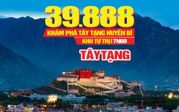 Tour du lịch Trung Quốc LỄ 2/9 | Tây Tạng Huyền Bí khám phá những bí ẩn tại Khu tự tự dân tộc TẠNG