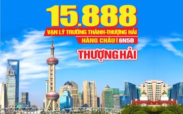 Tour du lịch Trung Quốc lễ 2/9 | Thượng Hải | Hàng Châu | Bắc Kinh 6N5Đ