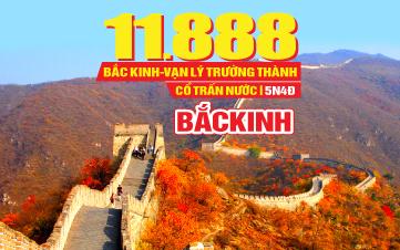Tour du lịch Trung Quốc lễ 2/9 |  Bắc Kinh | Cổ Trấn Nước | Vạn Lý Trường Thành | 5N4Đ