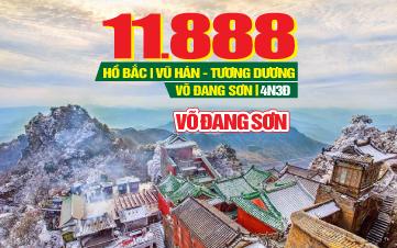 Du lịch Trung Hoa lễ 2/9 Vũ Hán | Hồ Bắc thắng cảnh núi Võ Đang Sơn | Tương Dương | Hoàng Hạc Lầu