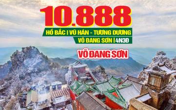 Tour du lịch Trung Quốc Vũ Hán hè | Hồ Bắc thắng cảnh núi Võ Đang Sơn | Tương Dương | Hoàng Hạc Lầu