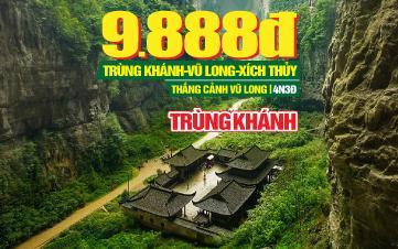 Tour du lịch Trung Quốc | Trùng Khánh | Vũ Long | Xích Thủy | 4N3Đ