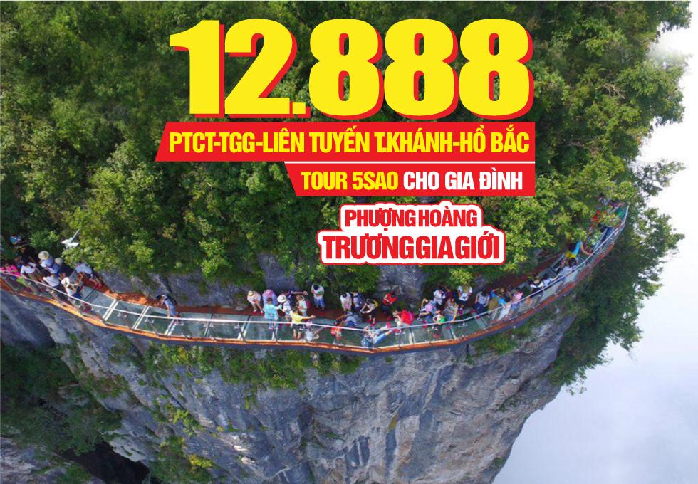 Tour du lịch Trung Quốc lễ 2/9 | Trương gia giới | Phượng Hoàng Cổ trấn | trùng khánh | Vũ Hán | Kinh Châu | 6N6Đ