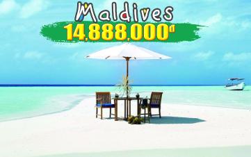 DU LỊCH MALDIVES SIÊU TIẾT KIỆM 4N3Đ