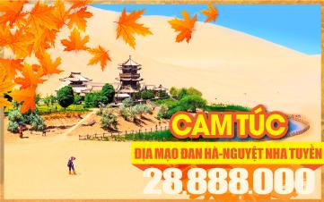 Tour du lịch mùa thu Cam Túc | Tour du lịch mùa thu Tây Tạng | Tour du lịch mùa thu Trung Quốc 7N6Đ