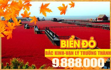 Tour Du Lịch Mùa Thu Biển Đỏ | Tour du lịch mùa thu Liêu Ninh | Tour du lịch mùa thu Trung Quốc 5N4Đ