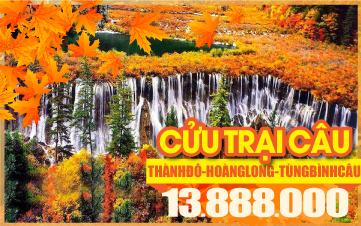 Tour du lịch mùa thu Thành Đô | Tour du lịch mùa thu Cửu Trại Câu | Tour du lịch mùa thu Trung Quốc 5N4Đ