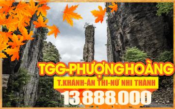 Tour du lịch mùa thu Phượng Hoàng Cổ Trấn - Trương Gia Giới | Tour du lịch mùa thu Trùng khánh - Ân Thi - Nữ Nhi Thành | Tour du lịch mùa thu Trung Quốc 6N6Đ