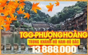 Tour du lịch mùa thu Trương gia giới -  Phượng Hoàng Cổ trấn | Tour du lịch mùa thuTrùng khánh - Vũ Hán - Kinh Châu | Tour du lịch mùa thu Trung Quốc 6N6Đ