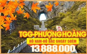 Tour du lịch mùa thu Trương Gia Giới - Phượng Hoàng Cổ Trấn | Hồ Nam - Hồ Bắc | Trung Quốc | 6N6Đ