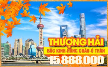 Tour du lịch mùa thu Trung Quốc| Tour du lịch mùa thu Thượng Hải | Tour du lịch mùa thu Hàng Châu - Bắc Kinh 6N5Đ