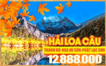 Tour du lịch Mùa Thu Hải Loa Câu - Thành Đô - Nga Mi Sơn - Lạc Sơn Đại Phật | du lịch Tứ xuyên - Trung Quốc 6N6Đ