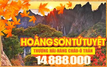 Tour du lịch mùa thu Hoàng Sơn Tứ Tuyệt | Tour du lịch Hàng Châu | Tour du lịch Trung Quốc | 6N5Đ