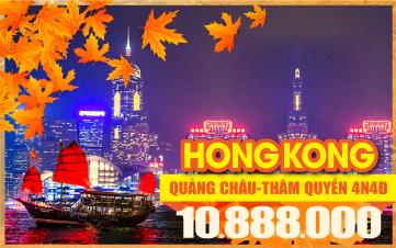 Du lịch mùa thu HongKong 4Sao 10tr888 | Quảng Châu | Thẩm Quyến 4N4Đ