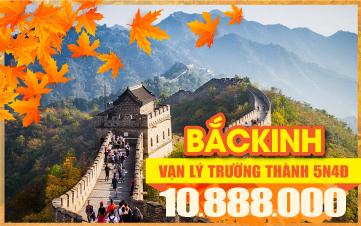 Tour du lịch mùa thu Trung Quốc | Tour du lịch mùa thu Bắc Kinh | Tour du lịch mùa thu Vạn Lý Trường Thành | 5N4Đ