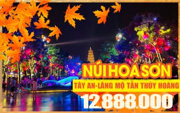 Tour du lịch Mùa Thu Tây An - Lăng Mộ Tần Thủy Hoàng - Núi Hoa Sơn | 5N4Đ