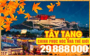 Tour du lịch mùa thu Tây Tạng Huyền Bí khám phá những bí ẩn tại Khu tự trị dân tộc TẠNG | Trung Quốc