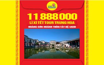 Tour du lịch Hoàng Sơn | Vũ Hán | Làng Cổ Tây Đệ | Làng Cổ Hoành Thôn 4n3d