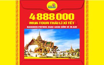 Du Lịch Thái Lan 02 ĐÊM KHÁCH SẠN 5SAO Bangkok - Pattaya 4N3Đ