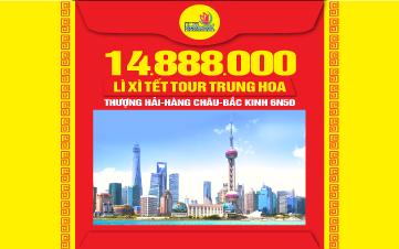 Tour du lịch Trung Quốc| Thượng Hải | Hàng Châu | Bắc Kinh 6N5Đ