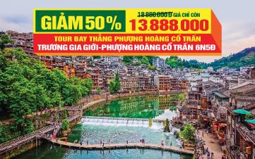 Tour du lịch Tết Trương Gia Giới - Phượng Hoàng Cổ Trấn | Tour du lịch Trung quốc  6N5Đ bay Thẳng