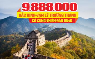 Tour du lịch Trung Quốc |  Bắc Kinh | Vạn Lý Trường Thành | 5N4Đ