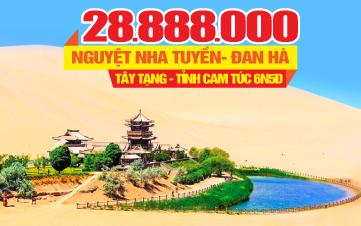 Tour du lịch Cam Túc | Thắng cảnh Tây Tạng tại Cam Túc Trung Quốc 7N6Đ