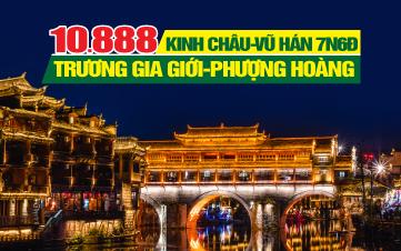 Du Lịch Trung Quốc Hè TRÙNG KHÁNH | PHƯỢNG HOÀNG CỔ TRẤN | TRƯƠNG GIA GIỚI | KINH CHÂU | VŨ HÁN |7N6Đ