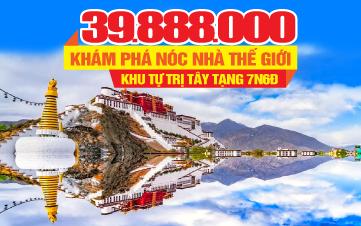 Tour du lịch Tây Tạng Huyền Bí khám phá những bí ẩn tại Khu tự trị dân tộc TẠNG | Trung Quốc