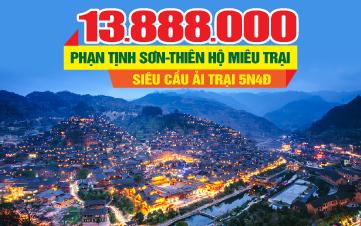 Tour du lịch Phượng Hoàng Cổ Trấn | Tour du lịch Quý Châu | Tour du lịch Trung Quốc 5N4Đ