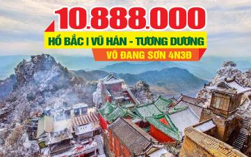 Tour du lịch Vũ Hán | Tour du lịch Võ Đang Sơn | Tour du lịch Trung Quốc