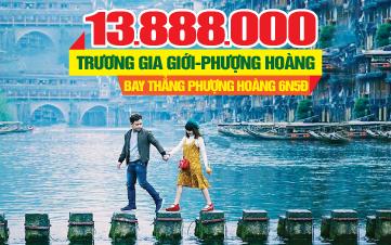 Tour du lịch Trương Gia Giới - Phượng Hoàng Cổ Trấn | Tour du lịch Trung quốc  6N5Đ bay Thẳng